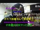 【ニコニコ動画】20150309 暗黒放送 リスナーの替え歌&画像コンテスト 放送 3/3を解析してみた