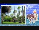 【ニコニコ動画】【艦これアレンジ】吹雪【南国の旅に行きたくなるっぽいアレンジ】を解析してみた