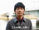 将棋電王戦FINAL 第1局 斎藤慎太郎 五段 vs Apery
