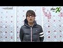 ライターX増刊号(東海版)ベガス豊川店-ヒロシ・ヤング編 第1話