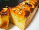 【ニコニコ動画】【友人の為の】フレッシュオレンジパウンドケーキを解析してみた