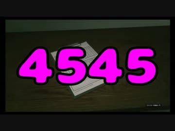 """Képtalálat a következőre: """"4545"""""""