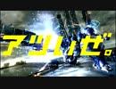 キリン メッツCM 「ACV 主任」編【ACMAD】 thumbnail