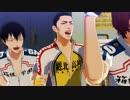 【ペダルMMD】SAME OLD BRAND NEW YOU【エアボ】 thumbnail