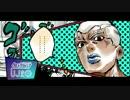 ジョジョ6部CM 4月ver thumbnail