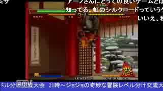 2015-03-10 中野TRF サムライスピリッツ零SPECIAL 大会後野試合