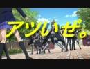 【μ's編】 キリン メッツCM 【ラブライブ!】