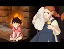 山賊の娘ローニャ 第24話「決闘の朝」