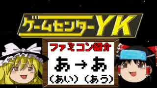人気の関根勤動画 132本 - ニコ...