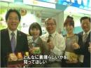 【台湾チャンネル】第72回、来日五首長が台湾食品を大PR・呂秀蓮元副総統に聞く...