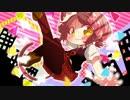 【槌音ずもVer3.1配布】セツナトリップ【U