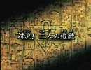 【遊戯王MAD】30秒でわかる163話【35AIBO】 thumbnail
