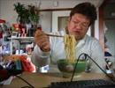 【ニコニコ動画】静葉ちゃんのもぐもぐタイム 2015年2月14日(土)朝食を解析してみた