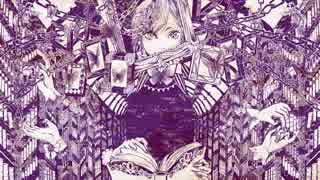 【ニコカラ】フロイライン=ビブリォチカ ≪off vocal≫-4
