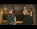 牙狼<GARO>-炎の刻印- 第20話「侍女-DOUBLE DEALER-」