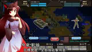 【ゆっくり実況】大戦略大東亜興亡史3ストーリー動画 Part44