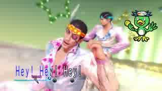 【龍が如く0】24時間シンデレラ【PS4】