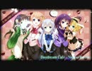 Daydream Café - Natino Remix(from Ojisan Anime Remix vol.1)