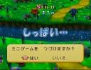 【ゆっくり実況】ボンバーマンジェネレーション part:01