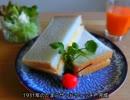 【ニコニコ動画】昭和6年のたまごサンドウィッチを作ってみたを解析してみた