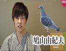 スパイかただのアホか…鳩山由紀夫のクリミア訪問  thumbnail