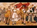 アルバニア革命ソング「Në njërën dorë kazmën në tjetrën pushkën」