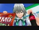 咲夜さんの休日5 thumbnail