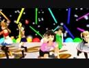 【MMD】ユニット「サイネリア」で『Carry Me Off』【アイマスDS】