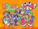 【ニコニコ動画】【NNI】Bubble Party (Rion feat. Amitie Remix) 《ぷよぷよDnB》を解析してみた