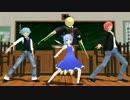 【MMD】チルノと渚とカルマのパーフェクト青春サツバツ論 with 殺せんせー