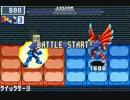 ロックマンエグゼ5&6 おまけ動画