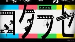【実況】 告白させる恋愛ゲーム「コクラセ」 part.1