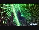 サイバーデジタル・魔方陣な球状ラインアニメ素材 【サンプル&使用例】