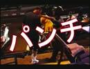 【ニコニコ動画】【韓国人】タイで、食い逃げ ⇒ タイ人が殴り「一発でKO」(動画)wwwwを解析してみた