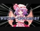 ◆ТАЅ クトゥルフ神話TRPG『毒入りスープ』 thumbnail