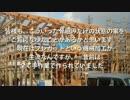 【ニコニコ動画】【修正版】大工の棟梁の仕事に密着してみた【刻み編】を解析してみた