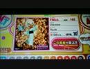 【RB音源】starmine  (beatnation summit Ver.)【groovin'!! Upper】