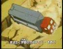【ニコニコ動画】ホモと見るほのぼの日常アニメ.gendatesshoを解析してみた