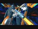 機動戦士ガンダム EXVSMB ハルート 一人旅(相方視点) thumbnail