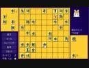 【ニコニコ動画】15.02.17 ひろくん ハム将棋 (2/3)を解析してみた