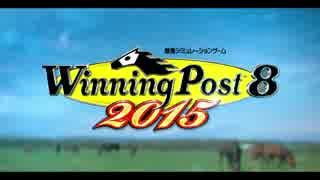 【WP8 2015】ゆっくりグルーミンうp!:STEP 1【ゆっくり実況】