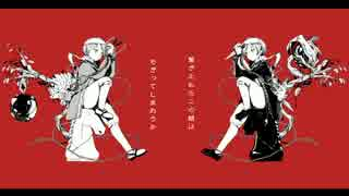 【初音ミク】デュアコイル【オリジナル曲】
