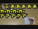 【あなろぐ部】私の想い伝わって!「二割俳句」を実況04