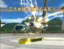 バトレボ 2007-05-06 たけひこvsログナー 3