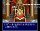 うんこちゃん×高田健志『ドカポン3・2・1 〜嵐を呼ぶ友情〜』Part8(Final)