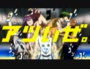 キリン メッツCM 「黒子のバスケ」篇 thumbnail