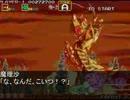 【CAVE幻想入り】東方大往生+東方虫姫様【東方洞窟社】第47話中