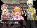 【CAVE幻想入り】東方大往生+東方虫姫様【東方洞窟社】第47話後