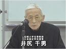 【井尻千男】まずは講演会から、完全復帰に向けた第一歩[桜H27/3/16]