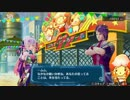 【アルノサージュ PLUS】 ジェノメトリクス 天国への階段 1 【プレイ動画】
